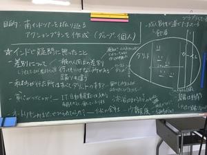 IMG_4143[1].JPG